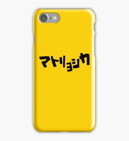 VOCALOID Matryoshka iPhone Case/Skin