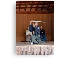 Kyoto sword workout Canvas Print