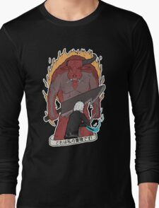 'THIS IS MY ADVENTURE!' Bell Cranel vs the Minotaur Long Sleeve T-Shirt