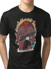 'THIS IS MY ADVENTURE!' Bell Cranel vs the Minotaur Tri-blend T-Shirt