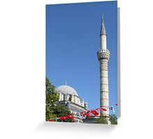 Minaret of Bayezit Mosque Greeting Card