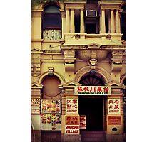 Shanghai Village Photographic Print