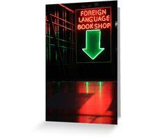 Foreign Language Bookshop Greeting Card