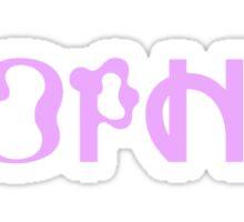 SOPHIE Sticker
