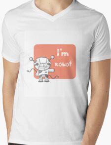 I am the robot. Mens V-Neck T-Shirt