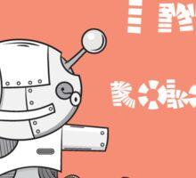 I am the robot. Sticker