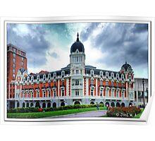 Madrid. Edificio de la Real Compañía Asturiana de Minas. Poster