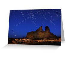Heavens Above - Eagles Nest Greeting Card