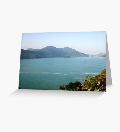 a wonderful Brazil landscape Greeting Card