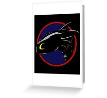 Toothless Greeting Card