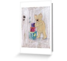 Ta-dah! Greeting Card