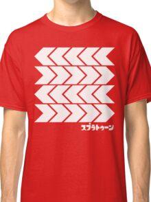 Splatoon Takoroka Red Vector Tee Classic T-Shirt