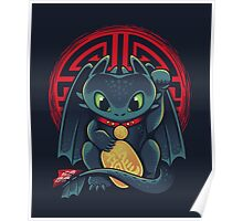 Maneki Dragon Poster