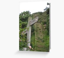 A steep request Greeting Card