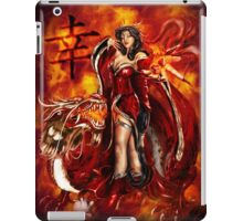 Feeling Lucky iPad Case/Skin
