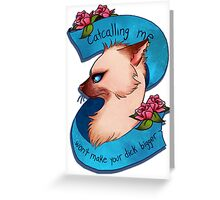 Catcalls Greeting Card