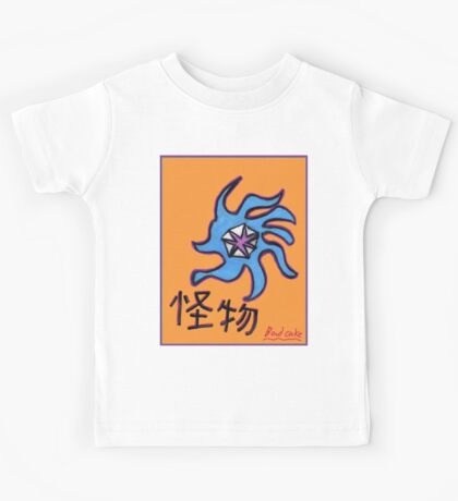 Monster Kids Tee