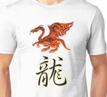Dragon Chinese Zodiac Designers T-shirt and Stickers Unisex T-Shirt
