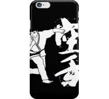 Karate_空手 iPhone Case/Skin
