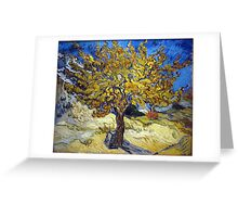 Van Gogh's Famous oil painting, The Mulberry Tree. Greeting Card