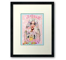 Lady Rainicorn, Jake, & the 5 puppies Framed Print