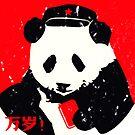 Great Panda by beatbeatwing