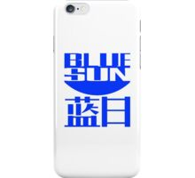 Blue Sun iPhone Case/Skin
