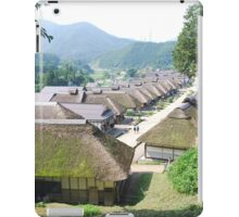 an unbelievable Japan landscape iPad Case/Skin