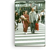 Pedestrians Crossing The Ginza. Canvas Print