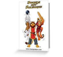 Swords and Sausages Greeting Card