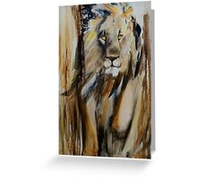 Lion Approaching Greeting Card