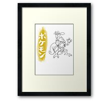 Alakazam Framed Print