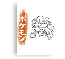 Entei Canvas Print