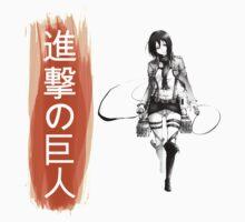 Mikasa by whereismypanda