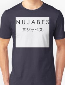Tribute to Nujabes Unisex T-Shirt