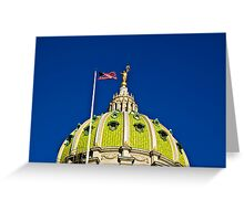 The Capitol Dome-Harrisburg, PA Greeting Card