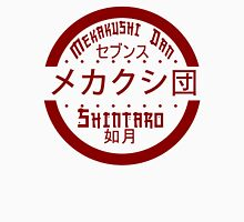 Kisaragi Shintaro T-Shirt