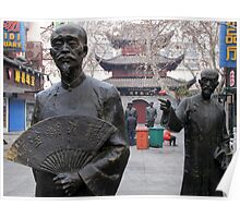 China, 2010, Nanjing, sculpture Poster
