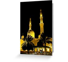 Jumeirah Mosque Greeting Card