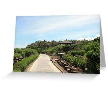 a vast Taiwan landscape Greeting Card