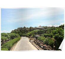 a vast Taiwan landscape Poster