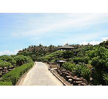 a vast Taiwan landscape Photographic Print