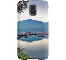 a desolate Taiwan landscape Samsung Galaxy Case/Skin