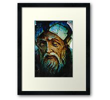 The Ancients #1 Framed Print