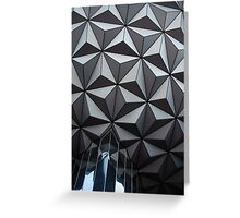 Epcot Sphere Greeting Card