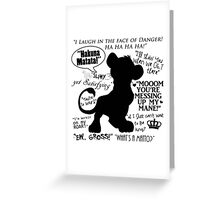 Simba Quotes Greeting Card