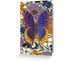 Amazingly Blue Butterfly Blank Greeting Card Greeting Card