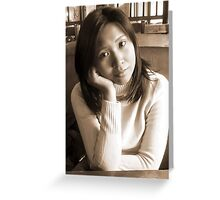 Thai Girl in Pub Greeting Card