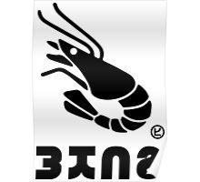 Splatoon Shrimp Kicks Store Logo Black Poster