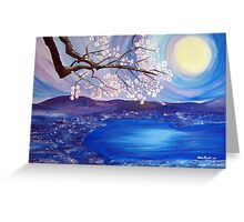 Cherry Blossom over The Lake Greeting Card